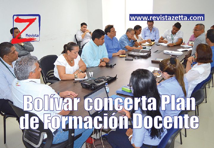 Plan-docente-bolivar